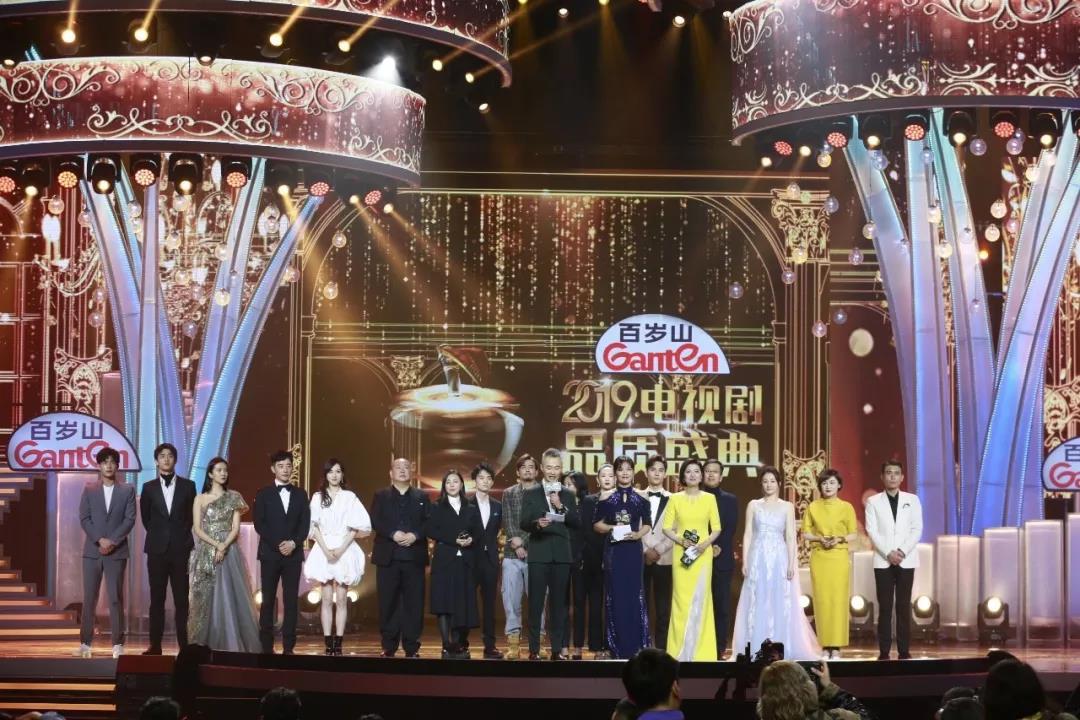 """品质之力,百岁山携手2019电视剧品质盛典""""剧""""耀东方"""