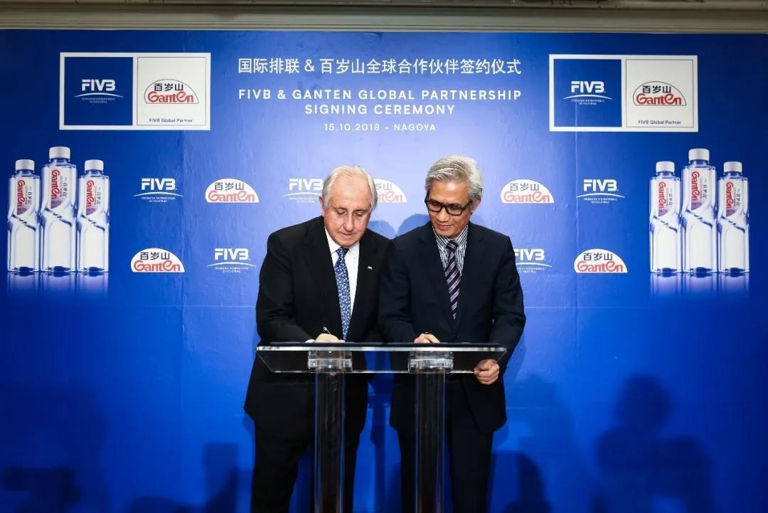 【官宣】百岁山牵手国际排联,于日本名古屋签署全球合作伙伴协议