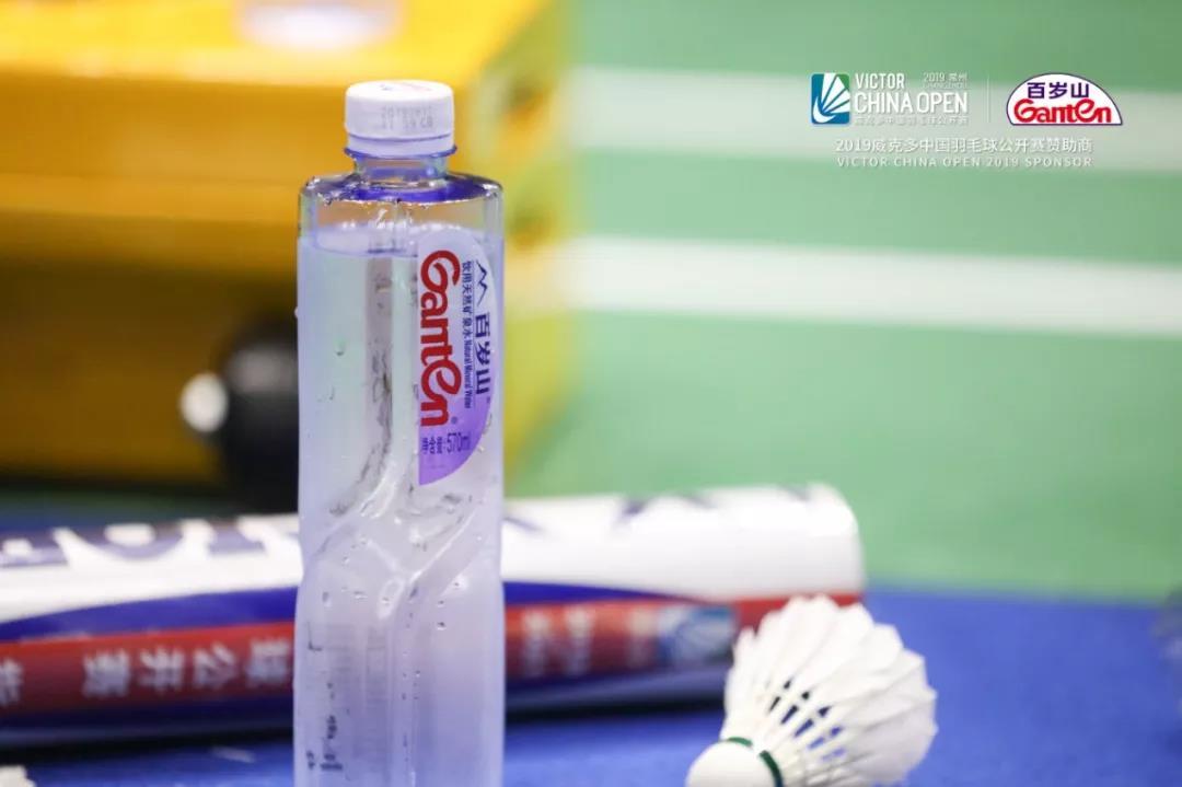 闪耀赛场,百岁山倾情助力中国羽毛球公开赛
