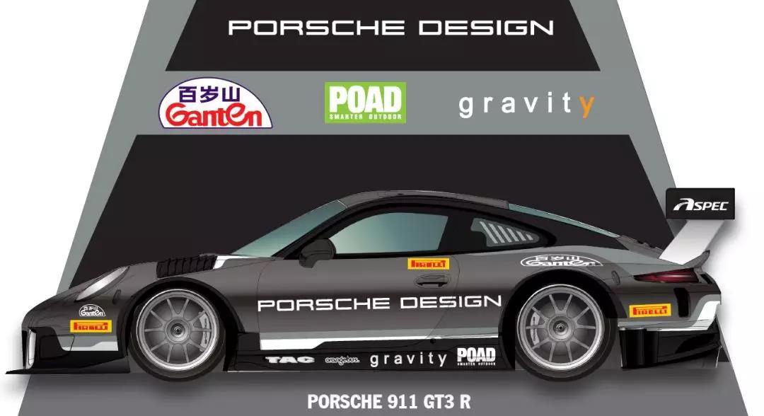 澳门格兰披治大赛,百岁山成为保时捷911 GT3 R 赛车合作伙伴