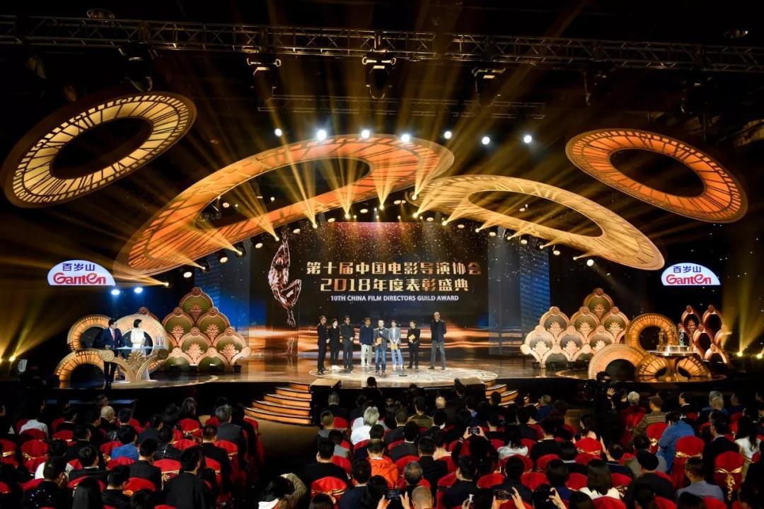 百岁山缘结导演协会表彰,连续三年助力中国电影事业发展