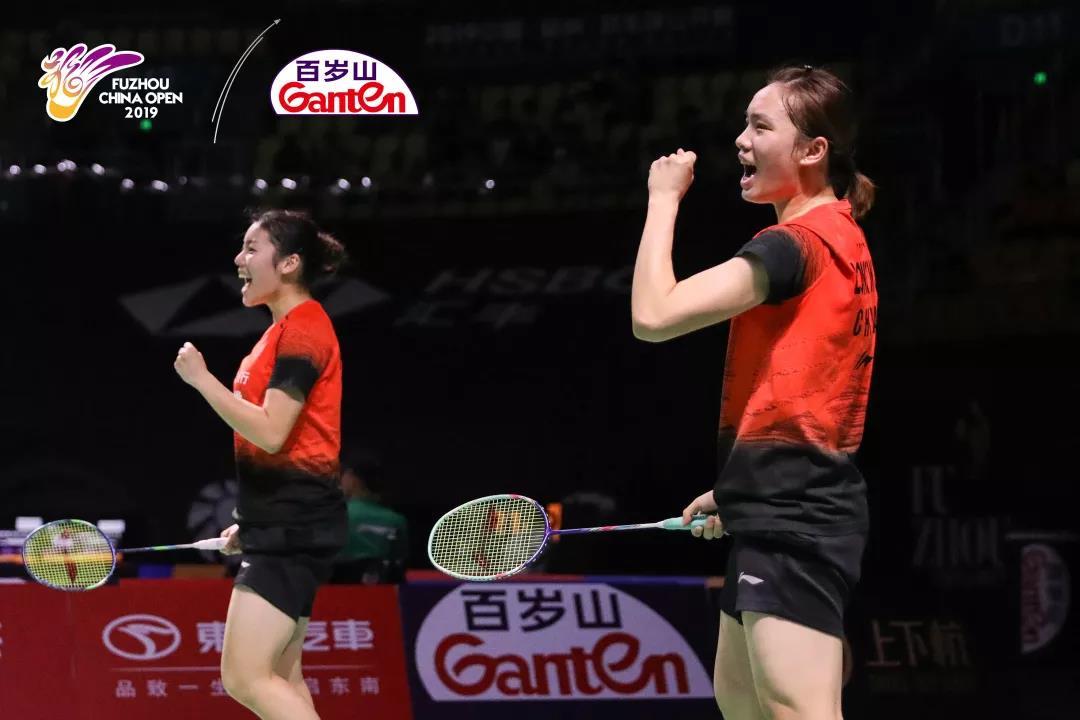 中国(福州)羽毛球公开赛的经典巅峰对决,百岁山都承包了